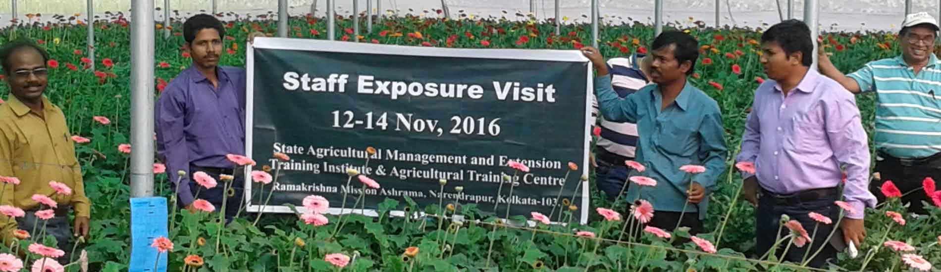 State Agriculture Management & Extension Training Institute and